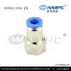 pneumatic air tube fittings