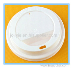 starbucks take away paper cup lids