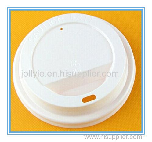 starbucks take away paper cup lids