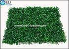 Rectangle Green Ground Water Plastic Plants Decoration Marine Aquarium Fake Plants