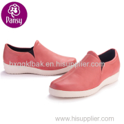 HUAIAN CHINA APEX SHOES CO., LTD