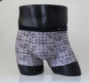 mens underwear man short man underwear