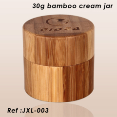 bamboo jar with engraved logo on lid