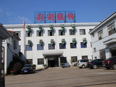 NINGBO CALLI INTERNATIONAL TRADING CO.,LTD