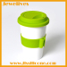 Silicone cup lid and cover with bright green