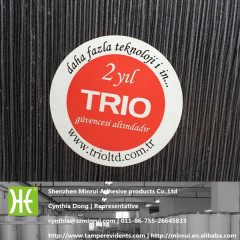 custom synthetic paper label security sticker