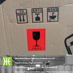 Shipping Supply waterproof laminated PET label