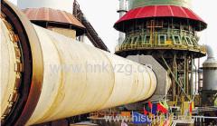 horizontal lime rotary kiln used rotary kiln rotary kiln incinerator