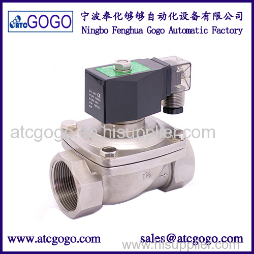 2 way water valve normally close stainless steel SS304 2 inch VITON NPT BSP