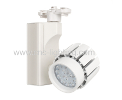 35W CREE LED Track Light (Dimmable)
