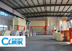 limestone grinding mill ,Limestone Grinding Systems