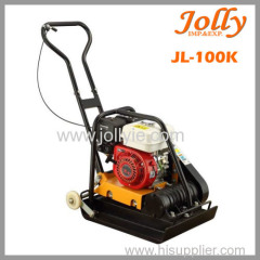 100K vibratory stone plate compactor