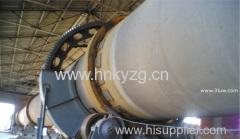 rotary kiln for sponge iron rotary kiln for cement rotary kiln bearing