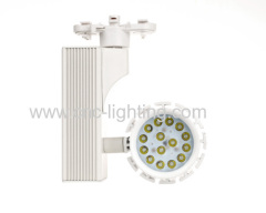18W CREE LED Track Luminaire (Dimmable)