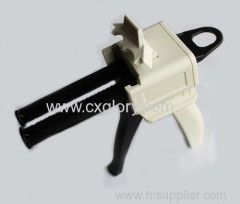 China Low Price Hot Melt Glue Gun
