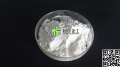 GREENSCIE kresoxim-methyl 95% TC