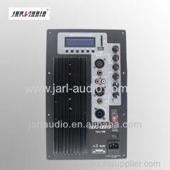 amplifier for active speaker/professional amplifier module