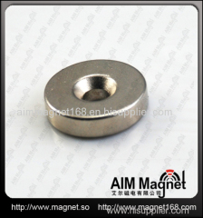 Strong rare earth magnet with screw hole