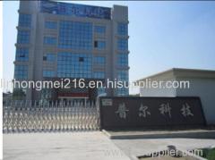 Shangyu Chemsfield Co., Ltd.