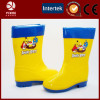 Heat transfer PVC film for water shoe in rainy day