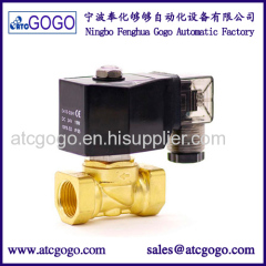 10mm brass solenoid valve campact pilot type 12v normally closed low pressure for gas