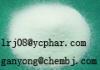 hot sale medical material D-Glucosamine hydrochloride