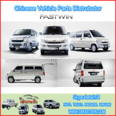 SGMW SAIC WULING minivan 6390N china automobile parts distributor