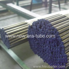 DIN2391/C Precision Seamless Pipe