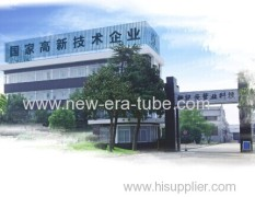 Ningbo New-era steel Tube Co.,Ltd.