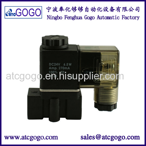 natural gas 2 way pneumatic solenoid valve brass body NPT BSP thread 12v 24v 110v 220v