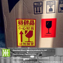 adhesive synthetic paper label product transport label