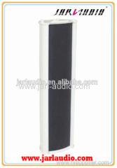 Pro outdoor column speaker
