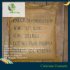 calcium formate 98% feed additives