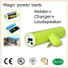 3500mA mobile holder loudspeaker box gift power bank