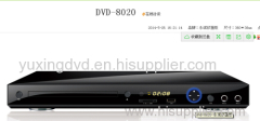 dvd player with USB/CARD READER