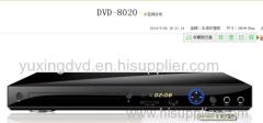 dvd with cadr reader