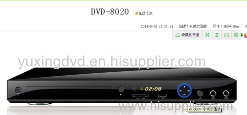 dvd with cadr reader