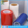 Surface Protective Packing Film