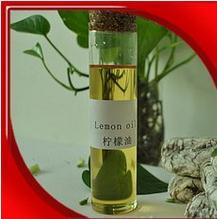 Lemon Oil CAS 8008-56-8 cedrooil Lemonoilconcentrate Lemonpetigrainoil Lemonpetitgra