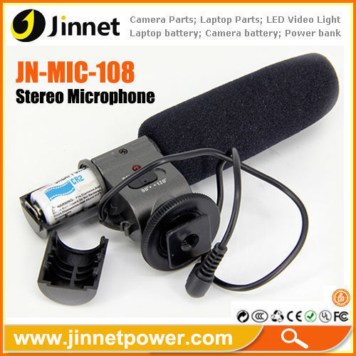 Stereo directional sensitivity microphone MIC108