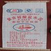 sell Mongolia Erdenetr cement kraft bag