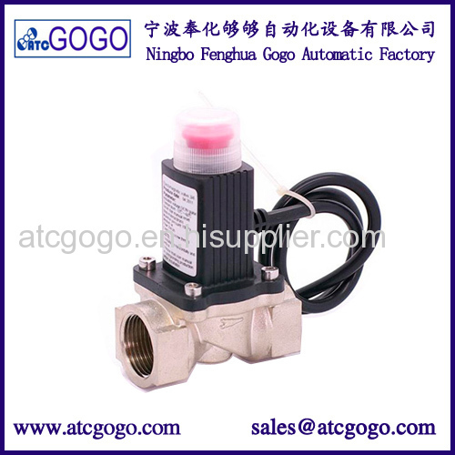 9v 12v Gas emergency shut off valve with Indicator light
