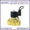 2 way underwater waterproof solenoid valve for oil water air 230v 120v