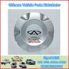 wheel center hub cap for Chery V5 OEM B14-3100510AM