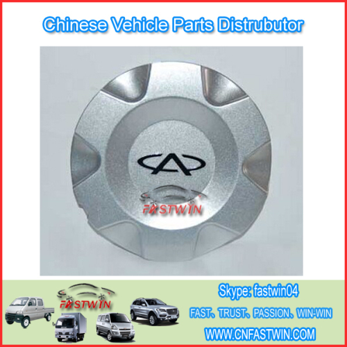 wheel center hub cap for Chery V5 OEM B14-3100510AM