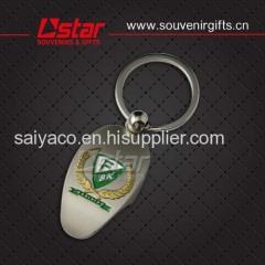 keychain,metal souvenirs,fridge magnet,metal crafts