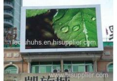 P25 full color outdoor display