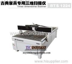 CNC Engraving Machine/CNC Router - 3D Scanner