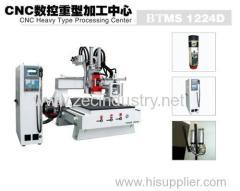 CNC Engraving Machine/CNC Router - CNC Heavy Type Processing Center
