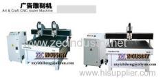 CNC Engraving Machine,-CNC ROuter - Art&Craft CNC Router Machine